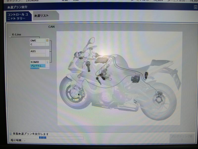 f:id:motorradshonan:20110209135316j:image