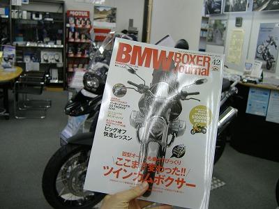 f:id:motorradshonan:20110211165348j:image