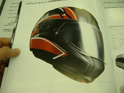 f:id:motorradshonan:20110211165349j:image