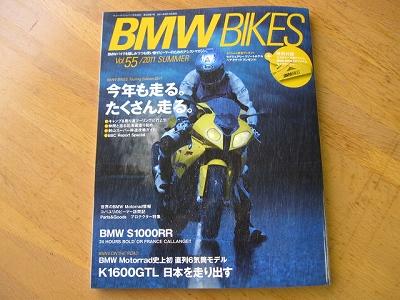 f:id:motorradshonan:20110616124554j:image
