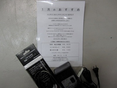 f:id:motorradshonan:20120109212207j:image