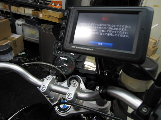 f:id:motorradshonan:20120119170334j:image:w360