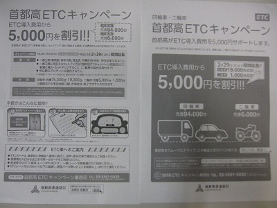 f:id:motorradshonan:20120119182833j:image