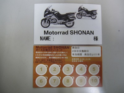 f:id:motorradshonan:20120305132007j:image:w360