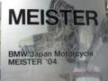 f:id:motorradshonan:20120517212613j:image:medium