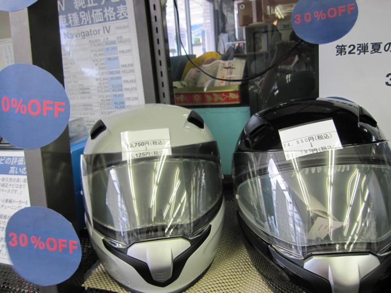 f:id:motorradshonan:20120815153115j:image:w360:left