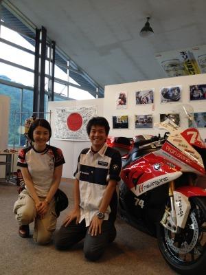 f:id:motorradshonan:20120829112801j:image