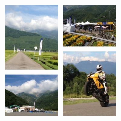 f:id:motorradshonan:20120829120115j:image