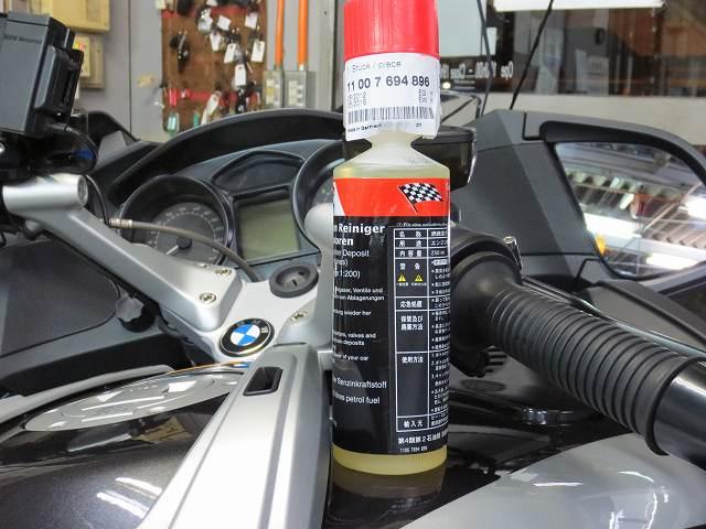 f:id:motorradshonan:20120921212412j:image:w360