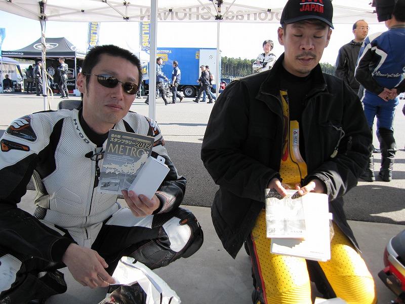 f:id:motorradshonan:20121105145517j:image