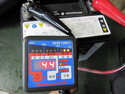 f:id:motorradshonan:20121209211656j:image