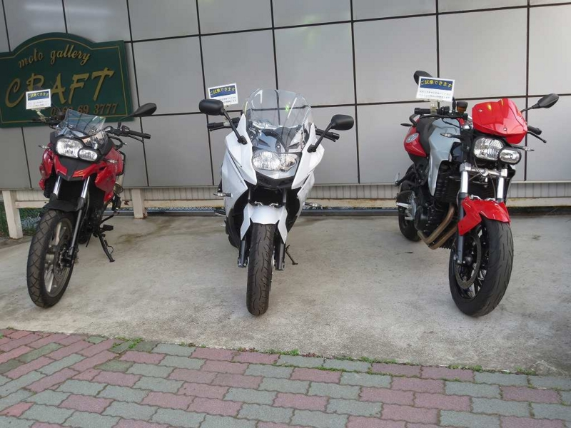 f:id:motorradshonan:20130523183415j:image:w640