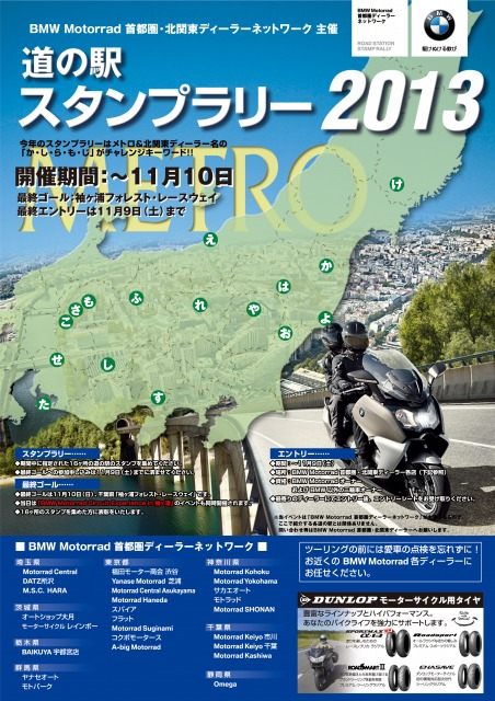 f:id:motorradshonan:20130715101417j:image