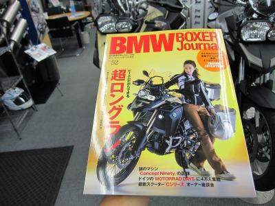 f:id:motorradshonan:20130811184339j:image