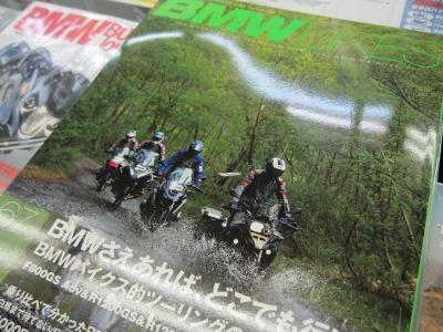 f:id:motorradshonan:20140613224005j:image