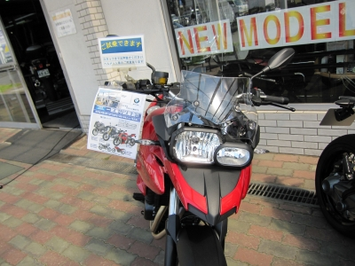 f:id:motorradshonan:20140922125234j:image