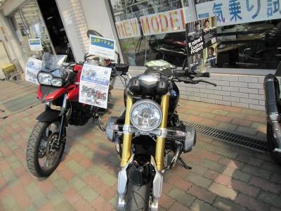 f:id:motorradshonan:20140922125235j:image