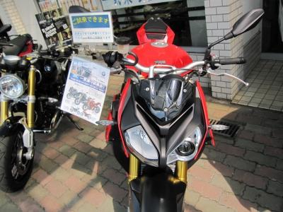 f:id:motorradshonan:20140922125236j:image