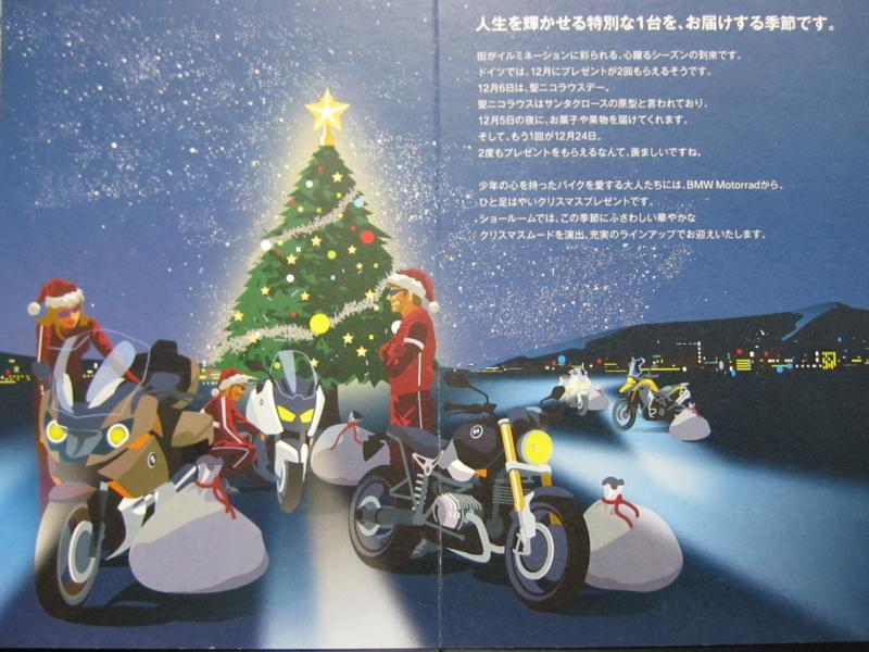 f:id:motorradshonan:20141129210450j:image:w360