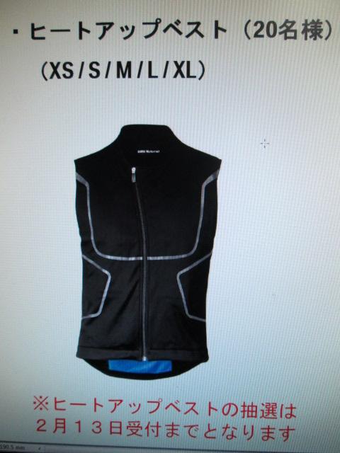 f:id:motorradshonan:20141225005837j:image:w360