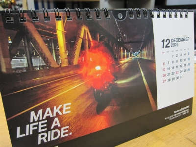 f:id:motorradshonan:20151115212142j:image