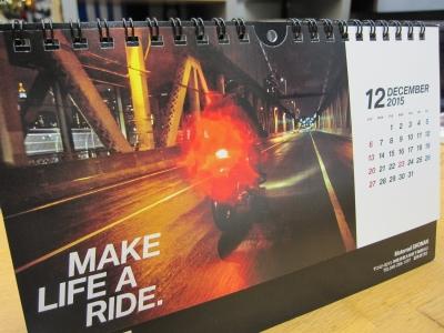 f:id:motorradshonan:20151115212158j:image