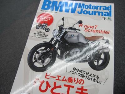 f:id:motorradshonan:20151204190505j:image