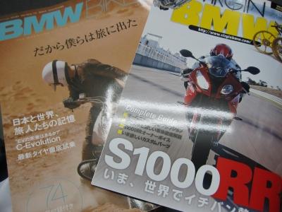 f:id:motorradshonan:20160317231853j:image