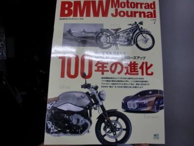 f:id:motorradshonan:20160513203518j:image