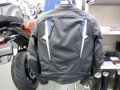 f:id:motorradshonan:20161102153441j:image