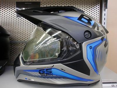f:id:motorradshonan:20170927164248j:image