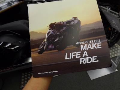 f:id:motorradshonan:20171201195853j:image