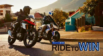 f:id:motorradshonan:20180222155505j:image