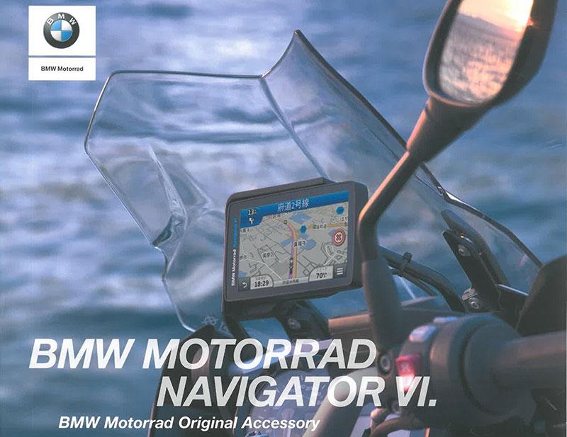 f:id:motorradshonan:20180527111428j:image