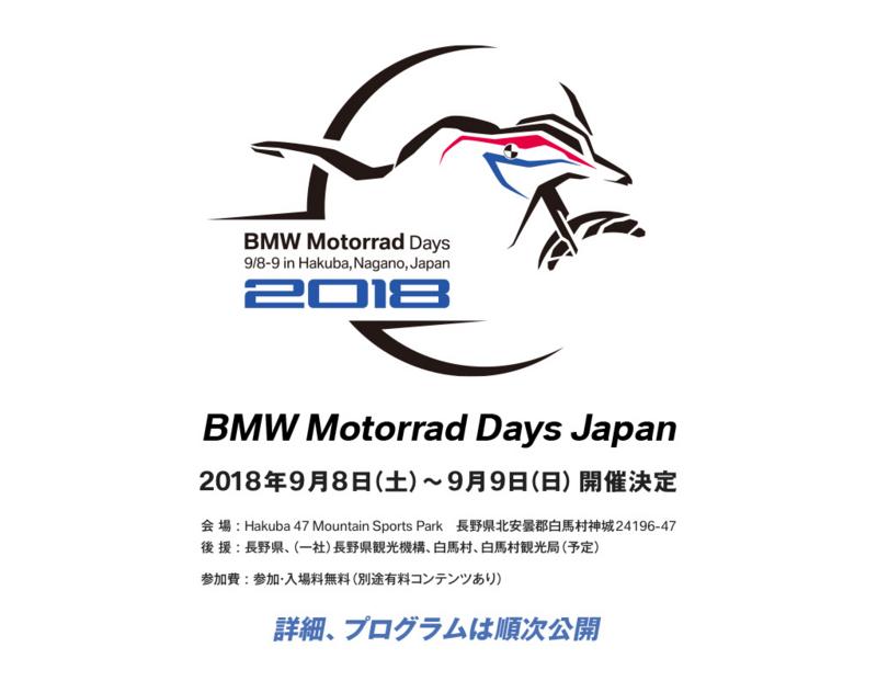 f:id:motorradshonan:20180602111448j:image