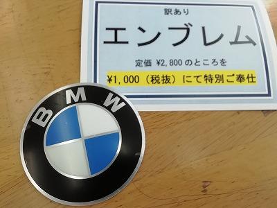 f:id:motorradshonan:20190626144026j:plain
