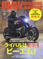 f:id:motorradshonan:20191118182900p:plain