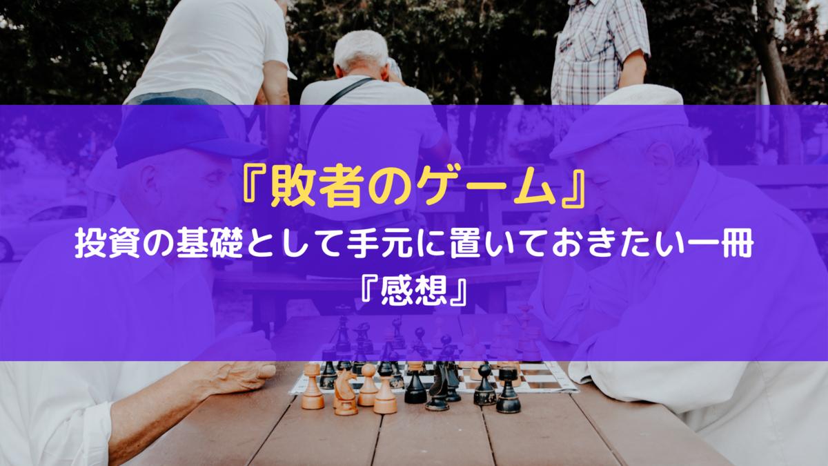 f:id:motoshiblog:20210318153025p:plain