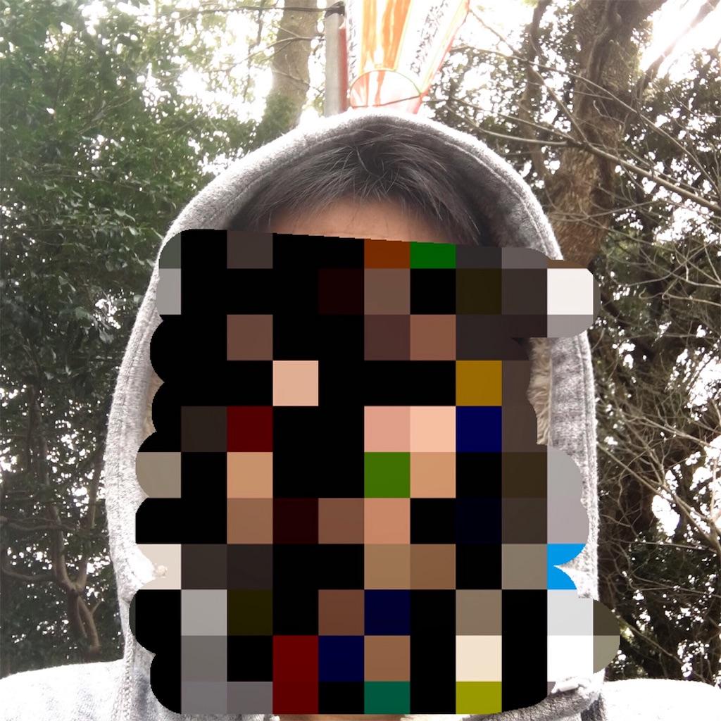 f:id:motoshidaa:20170408234946j:image
