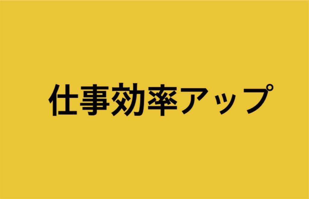f:id:motoshidaa:20190514082630j:image