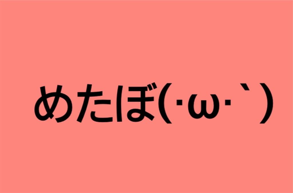 f:id:motoshidaa:20190528094934j:image