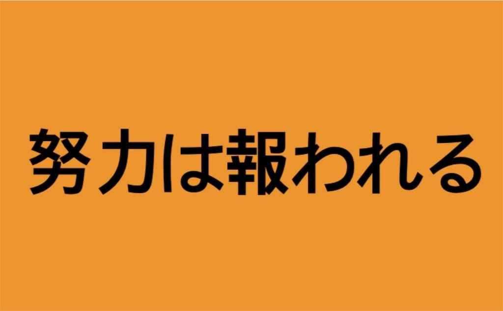 f:id:motoshidaa:20190616114645j:image