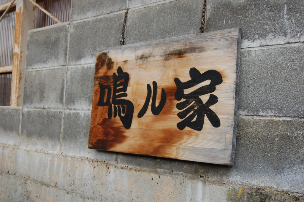 f:id:motoshiman:20170907071932j:plain