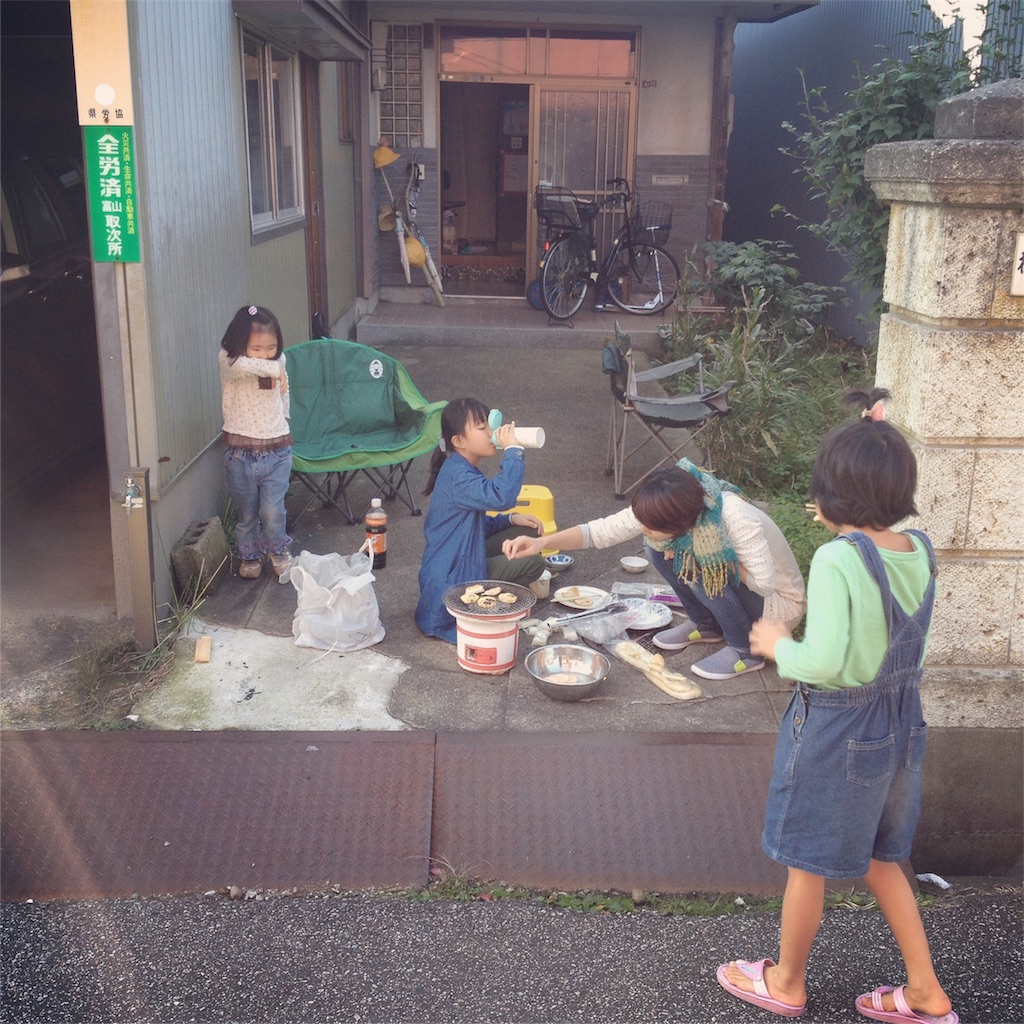 f:id:motoshiman:20171105201629j:image