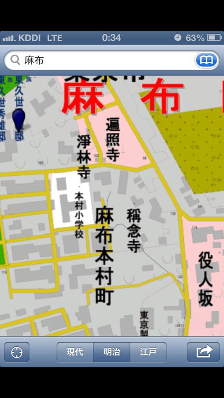 20130310004001