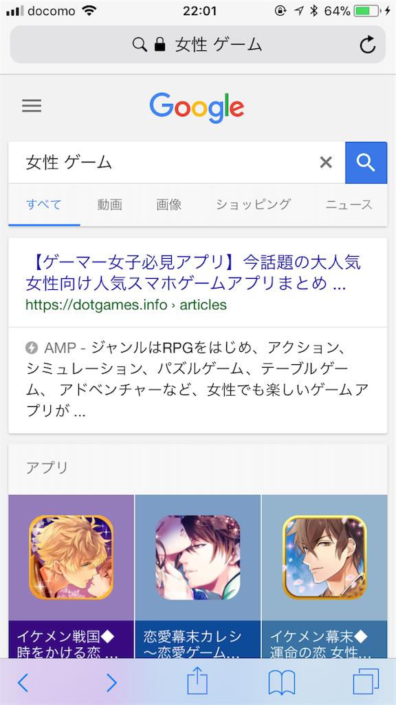 f:id:motoyasu-yamada:20170928220138p:image