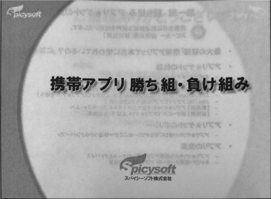 f:id:motoyasu-yamada:20171005131203j:image