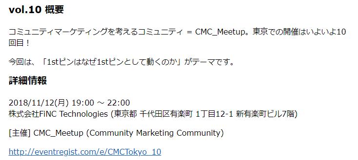 f:id:motoyasu-yamada:20181204151400p:plain