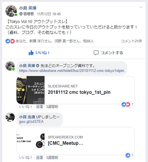 f:id:motoyasu-yamada:20181204152720p:plain