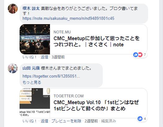 f:id:motoyasu-yamada:20181204153038p:plain